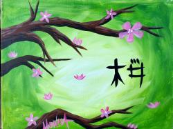The image for Bamboo Happiness - customize it! $25 Monday!